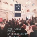 Entrepreneurs-Dialogue2